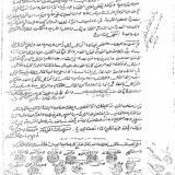 document of Sukhna
