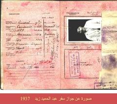 صور الوثائق