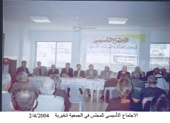 صور المؤسسات الشيشانية