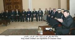 صور  مجلس العشيرة_1