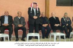 صور  مجلس العشيرة_2