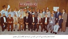 صور للمجلس العشائري_2