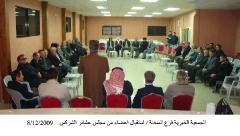 صور  مجلس العشيرة_4