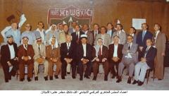 صور  مجلس العشيرة_6