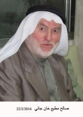 صور شخصية لوفيات الشيشان