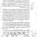 document of Sukhna
