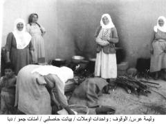 صور جماعية للشيشان