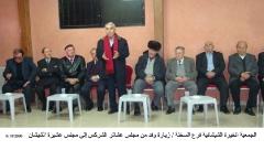 المجلس العشائري